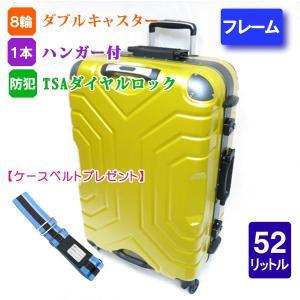 スーツケース イエロー 双輪キャスター搭載 8輪  送料無料 シフレ エスケープ B5225T-58 スーツケースベルトプレゼント kabanyanet