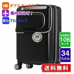 キャリー スーツケース ブラック   LCC機内持ち込み可能サイズ 軽量 PC収納 ダブルキャスター 縦型 TSAロック レジェンドウォーカー LEGEND WALKER 6024-48|kabanyanet
