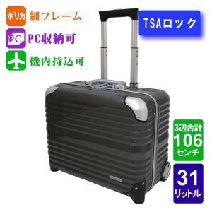 7690cc2966 レジェンドウオーカー ブレイド Legend Walker Blade 横型 スーツケース 6200-44 機内持ち込み ビジネスキャリー ブラック
