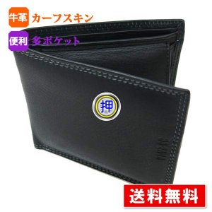 二つ折り 財布 子牛革 ブラック  ビバーチェ VI・VA・CE VVC-02|kabanyanet