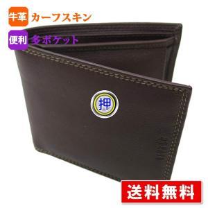二つ折り 財布 子牛革 ブラウン  ビバーチェ VI・VA・CE VVC-02|kabanyanet