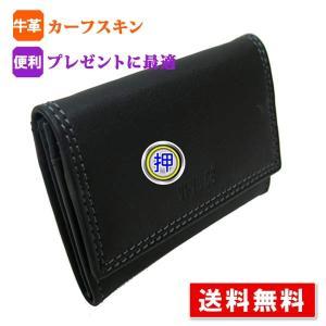 小銭入れ 財布 子牛革  ブラック ビバーチェ VI・VA・CE VVC-02|kabanyanet