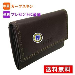 小銭入れ 財布 子牛革 ブラウン ビバーチェ VI・VA・CE VVC-02|kabanyanet