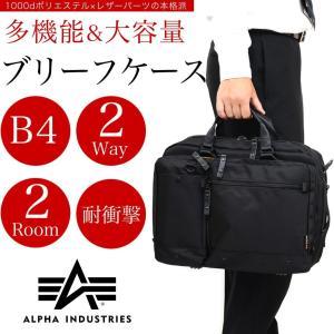 大容量・高機能 B4サイズ対応 2ルーム式2Wayビジネスバッグ/ブリーフケース★1000デニールポ...