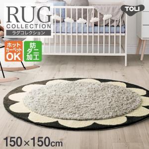 東リ ラグ 150×150 防ダニ 床暖 ホットカーペット対応 カーペット ダイニングラグ じゅうたん グレー TOR3889|kabecolle