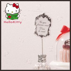 壁紙 のり付き のりつき クロス 国産壁紙 ハローキティ キティ キティちゃん 防かび シンコール BB-8886〜BB-8887