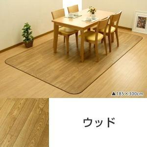 ラグ ダイニング ラグマット 木目 撥水 拭ける おしゃれ クッションフロアタイプ 2畳 185×185cm|kabegami-doujou|02