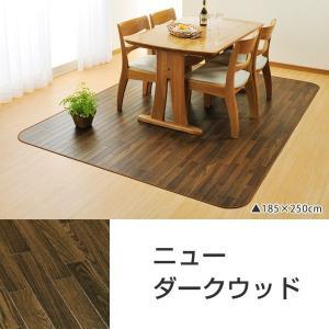 ラグ ダイニング ラグマット 木目 撥水 拭ける おしゃれ クッションフロアタイプ 2畳 185×185cm|kabegami-doujou|03