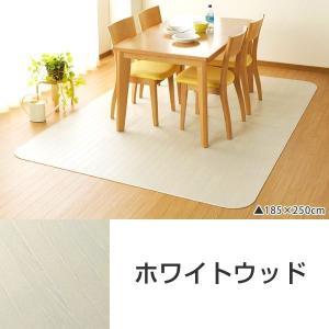 ラグ ダイニング ラグマット 木目 撥水 拭ける おしゃれ クッションフロアタイプ 2畳 185×185cm|kabegami-doujou|04
