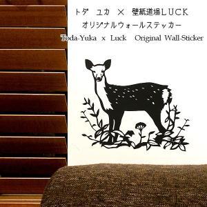 ウォールステッカー 切り絵ウォールステッカー 動物 シカ|kabegami-doujou
