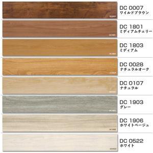 フロアタイル 置くだけ フローリング材  床材 接着剤不要 置くだけ簡単施工のビニールタイル デコリカクリック|kabegami-doujou|02