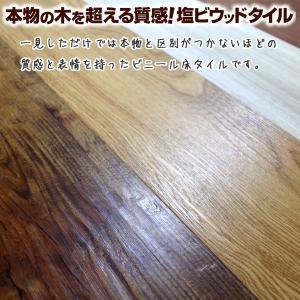 フロアタイル 置くだけ フローリング材  床材 接着剤不要 置くだけ簡単施工のビニールタイル デコリカクリック|kabegami-doujou|03