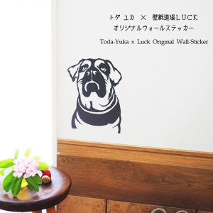 ウォールステッカー 切り絵ウォールステッカー 動物 イヌ|kabegami-doujou