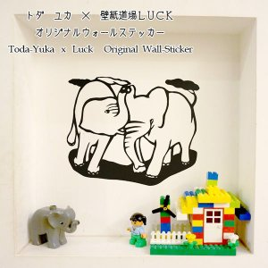 ウォールステッカー 切り絵ウォールステッカー 動物 ゾウ|kabegami-doujou