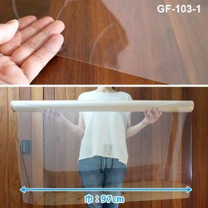 ガラスフィルム 窓 透明 クリア 窓 UVカッ...の詳細画像1
