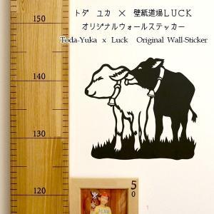 ウォールステッカー 切り絵ウォールステッカー 動物 ヤギ kabegami-doujou