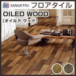 半額 フロアタイル フロアータイル サンゲツ フローリング材 床材 ビンテージ エイジング 古材 ウッド 木目 オイルドウッド GT318 GT319|kabegami-doujou