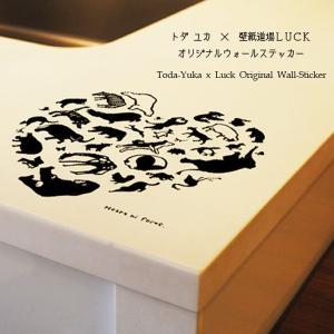 ウォールステッカー 切り絵ウォールステッカー 動物 ハートにフォーカス Mサイズ|kabegami-doujou