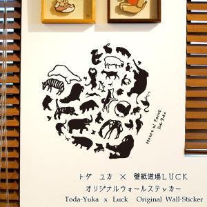 ウォールステッカー 切り絵ウォールステッカー 動物 ハートにフォーカス Lサイズ|kabegami-doujou