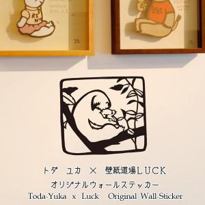 ウォールステッカー 切り絵ウォールステッカー 動物 コアラ|kabegami-doujou
