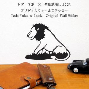 ウォールステッカー 切り絵ウォールステッカー 動物 ライオン|kabegami-doujou