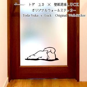 ウォールステッカー 切り絵ウォールステッカー 動物 シロクマ|kabegami-doujou