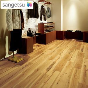 半額 フロアタイル フロアータイル サンゲツ フローリング材 床材 ウッド 木目 ヒッコリー WD386|kabegami-doujou