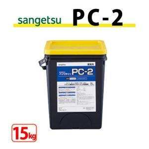 PC-2 (15kg缶) サンゲツ ベンリダイン 2016-2018 bb-576