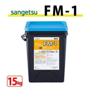 FM-1 (15kg缶) サンゲツ ベンリダイン 2016-2018 bb-578