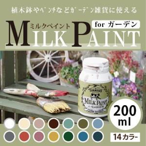 注意 使用後は必ず密閉し、直射日光・高温多湿を避けて保存してください。 乳成分に由来する原料を使用し...