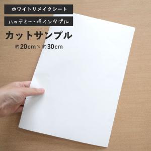 ▼商品の詳細  ・サイズ 約20cm×30cm ※手でカットするためサイズに多少ばらつきがあります。...