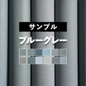 壁紙 サンプル ブルーグレー 青 灰色 12品番|kabegamiya-honpo
