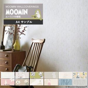 壁紙 サンプル 北欧 ムーミン キャラクター フィンランド 12品番