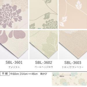 (サンプル専用)ローラ アシュレイ 壁紙 サンプル 国産 ビニル壁紙 コレクション (メール便OK) SBL-3601〜SBL-3617