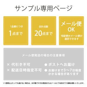 サンプル専用 共通サンプル請求ページ(メール便OK)|kabegamiya-honpo
