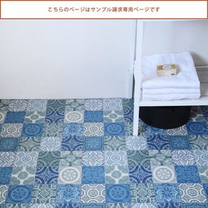 サンプル 土足OK クッションシート 店舗用 ハードタイプ アンティグオ SS-2407 メール便O...