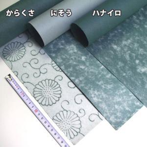 襖紙 ふすまの裏貼りはコレ 雲華紙・うんかし (1枚単位)|kabegamiya-honpo