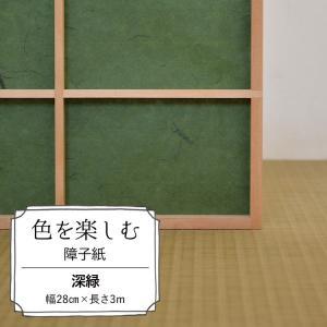 ▼商品の詳細 ・サイズ 巾28cm×長さ3m  ・素材 パルプ 55%、麻 35%、ビニロン 5%、...