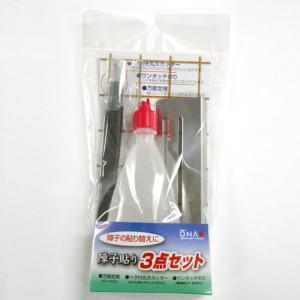 障子貼り 道具3点セット (ワンタッチ のり・ヘラつき丸刃カッター・万能定規)|kabegamiya-honpo