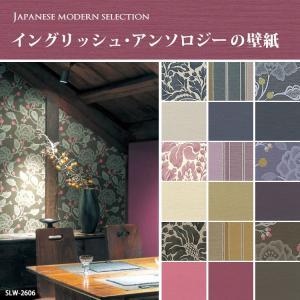 壁紙 のり付き(1m単位 切り売り)+ 壁紙の貼り方マニュアル付き  イングリッシュ・アンソロジーの壁紙 セレクション part1|kabegamiya-honpo