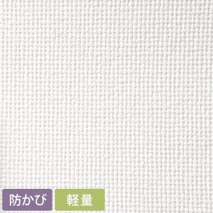 壁紙 初心者セット のり付き壁紙 15m+施工道具 7点セット+すき間補修材 SEB-7101