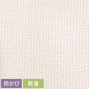壁紙 初心者セット のり付き壁紙 15m+施工道具 7点セット+すき間補修材 SEB-7112