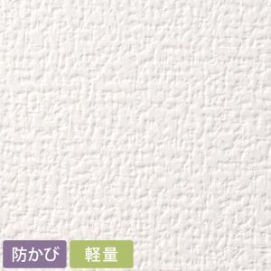 壁紙 初心者セット のり付き壁紙 15m+施工道具 7点セット+すき間補修材 SEB-7115