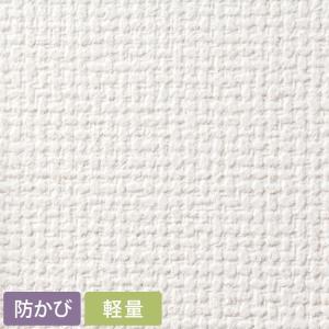 壁紙 初心者セット のり付き壁紙 15m+施工道具 7点セット+すき間補修材 SEB-7116