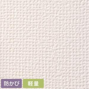 壁紙 初心者セット のり付き壁紙 15m+施工道具 7点セット+すき間補修材 SEB-7118