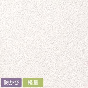 壁紙 初心者セット のり付き壁紙 15m+施工道具 7点セット+すき間補修材 SEB-7128