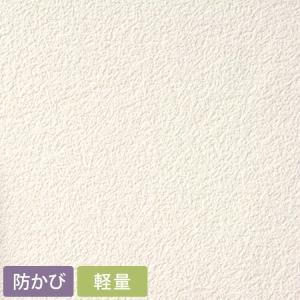 壁紙 初心者セット のり付き壁紙 15m+施工道具 7点セット+すき間補修材 SEB-7129
