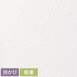 壁紙 初心者セット のり付き壁紙 15m+施工道具 7点セット+すき間補修材 SEB-7132