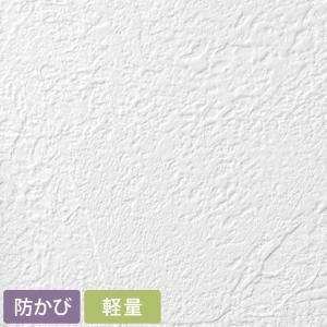 壁紙 初心者セット のり付き壁紙 15m+施工道具 7点セット+すき間補修材 SEB-7135