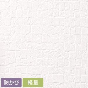 壁紙 初心者セット のり付き壁紙 15m+施工道具 7点セット+すき間補修材 SEB-7146